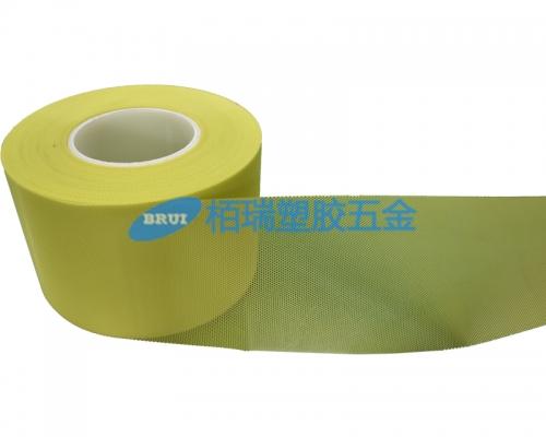 黄色塑胶喇叭网冲孔