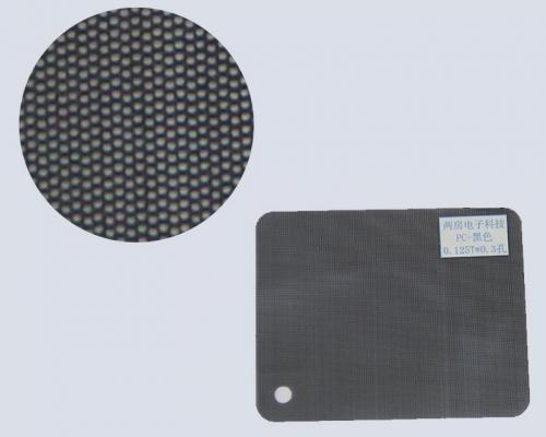 0.3孔PC喇叭网