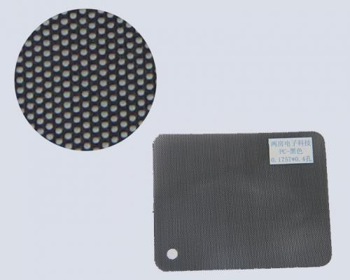 0.4孔PC喇叭网