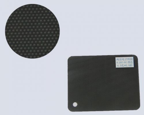 0.5孔PC喇叭网