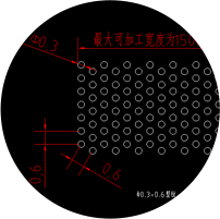 微孔-Φ0.3孔